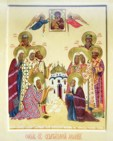 Synaxis of Moscow Hierarchs